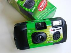 Fujifilm_quicksnap