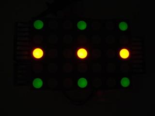 Dot_matrix_led_ornament