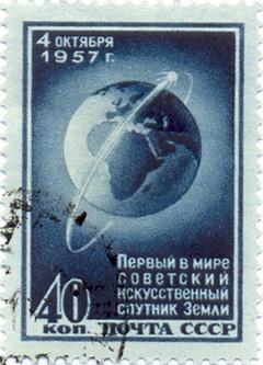 Sputnikstampussr